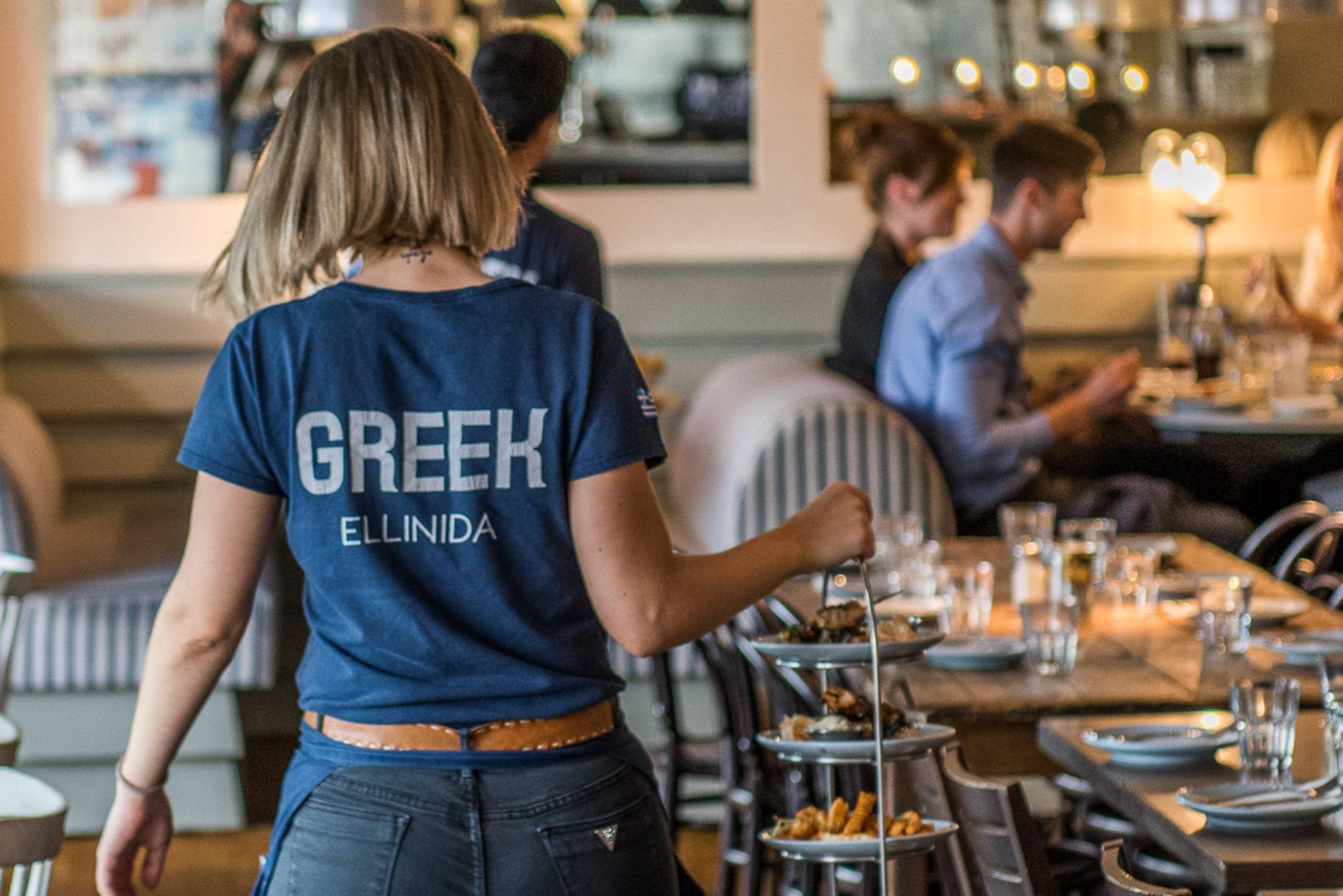 The Real Greek - Greek Food & Ingredients - Bankside